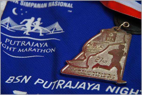 PNM 21k Finisher Medal Front