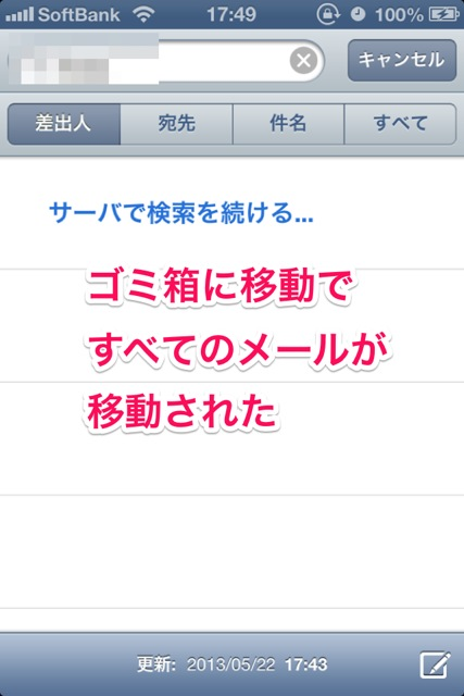20130522181136.jpg
