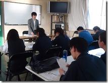 日本語講座①
