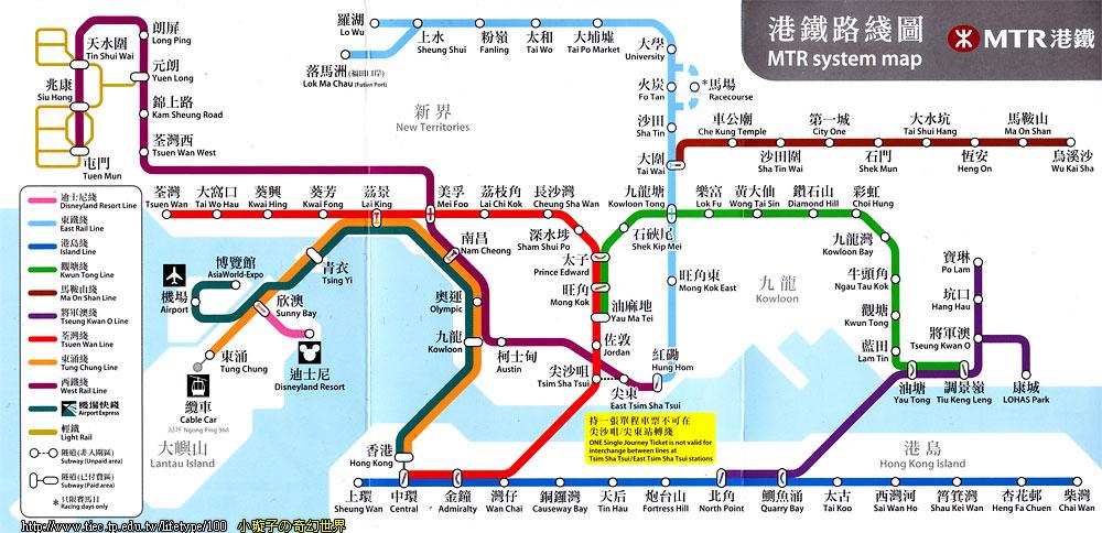 2009-2010hongkong05.jpg