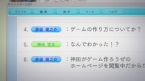[rori] Sakurasou no Pet na Kanojo - 03 [6831E7E2].mkv_snapshot_07.38_[2012.10.23_21.42.21]