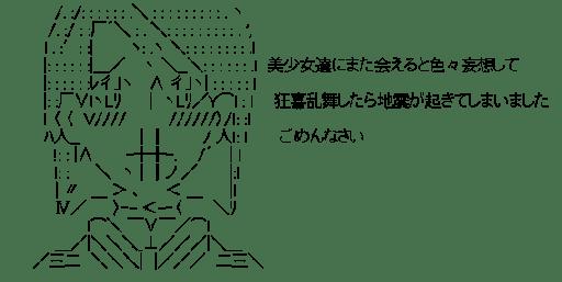 宮前かなこ(まりあほりっく)