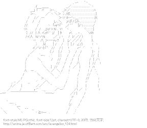 [AA]渚カヲル & 碇シンジ (エヴァンゲリオン)