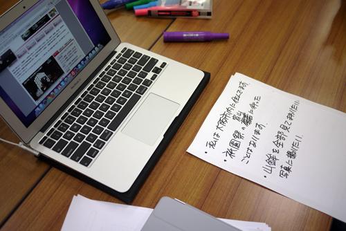 HCDの理解2011 in 京都 Vol.2に参加してきました!