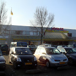 vomar supermarket in Oud-IJmuiden, Noord Holland, Netherlands