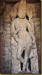 nine feet long statue of a four-handed Vishnu