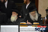Lechaim For Daughter Of Satmar Rov Of Monsey - DSC_0146.JPG