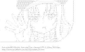 [AA]Theiamillis Gre Fortorthe (Rokujyoma no Shinryakusha!?)