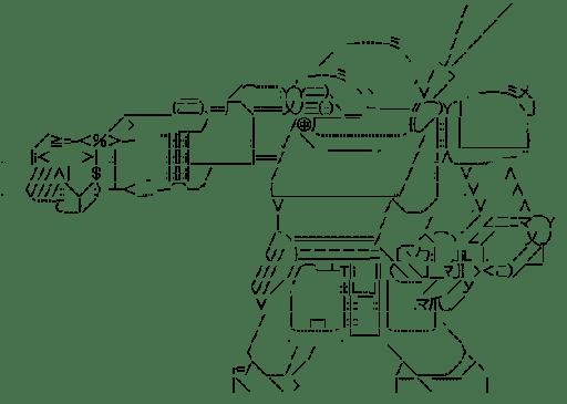 スコープドッグ (装甲騎兵ボトムズ)