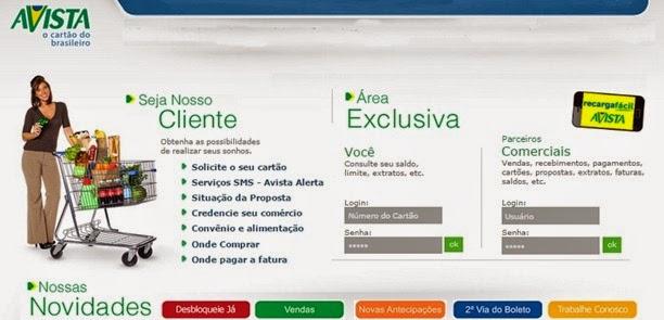 cartao-avista-fatura-solicitar-cartao-de-credito-2via-www.2viacartao.com