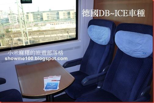 P1004 _德國_法蘭克福_ICE.
