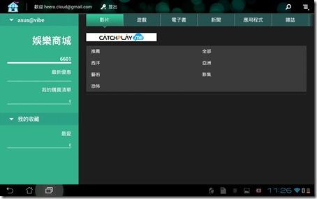 Screenshot_2012-12-16-11-26-46