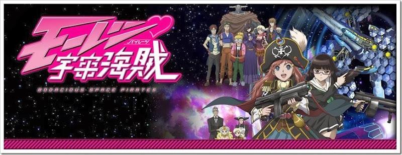 Mouretsu_Pirates