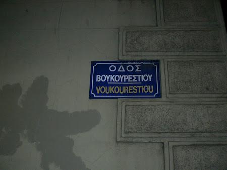 Imagini Grecia: Odos Voukourestiou Atena