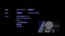 [HorribleSubs] Tsuritama - 12 [720p].mkv_snapshot_21.07_[2012.06.28_14.47.31]