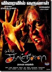 Kanchana (2011)