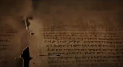Απαγορευμένη Γνώση και ξεχασμενα μυστικα της βιβλου