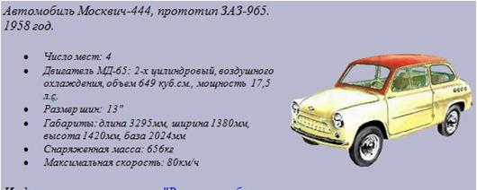 2013-05-14_152925