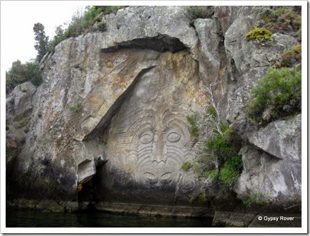 Maori Carvings