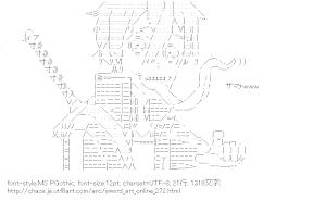 [AA]キリト (ソードアート・オンライン)