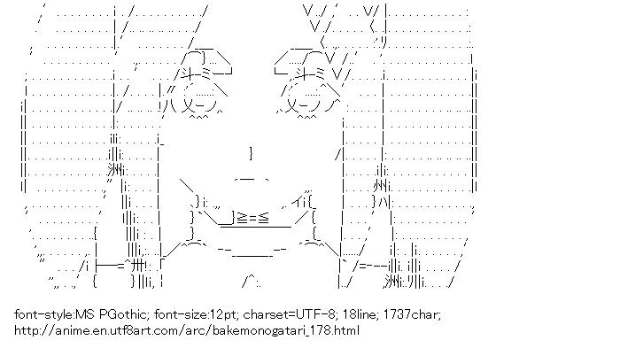 Bakemonogatari,Ononoki Yotsugi