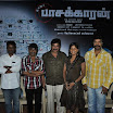 Ivanum Pasakkaran Movie Press Meet Gallery 2012