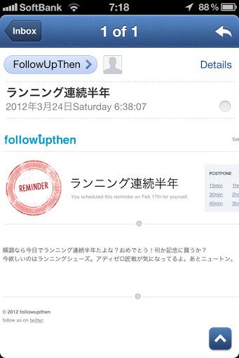 2012_ 3_24_ 7_42.jpg
