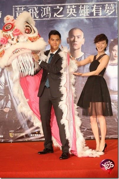 2014.11.27 Eddie Peng during Rise of the Legend - 彭于晏 黃飛鴻之英雄有夢 台北 06