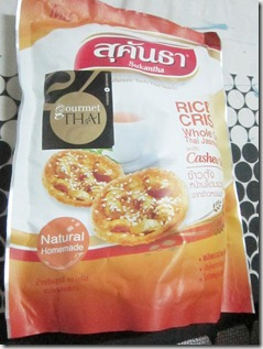 sukantha rice crispies, 240baon