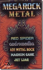 All Artist - Mega Rock Metal