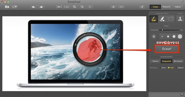 3mac app photography shapheal