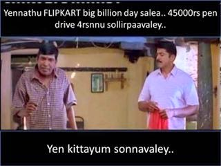 Funny Memes For The Office : Funny pictures for you flipkart funny tamil memes