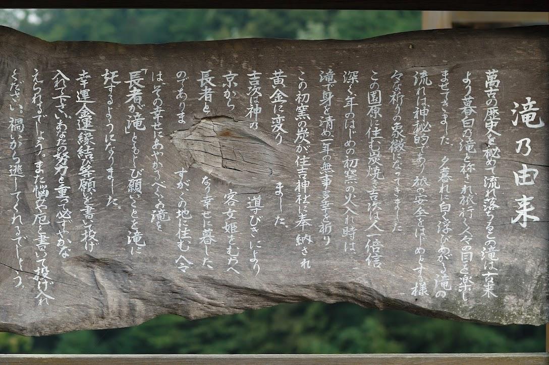 nagano16_a_11.jpg