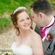 Wokefield-Park-Mansion-House-Wedding-Photography-LJPhoto-SBB-(123).jpg