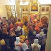 Высокое паломничество к хитону Господа в Трире