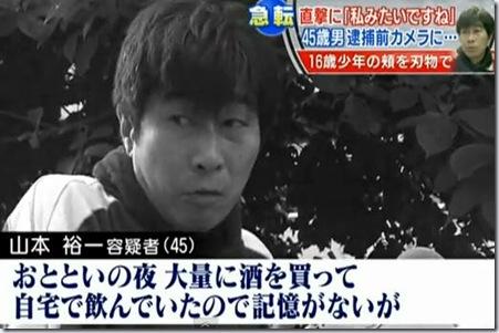 chibashi_toorima2012