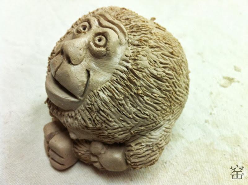 Monkey 03.JPG