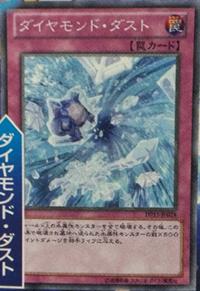 300px-DiamondDust-DP15-JP-OP