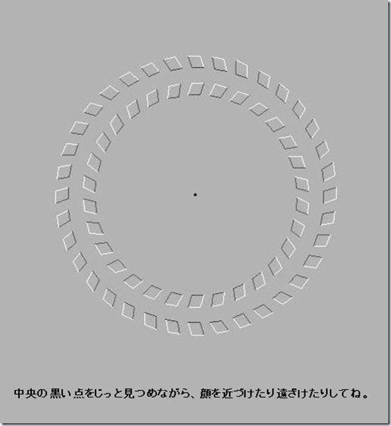 sakaku_01