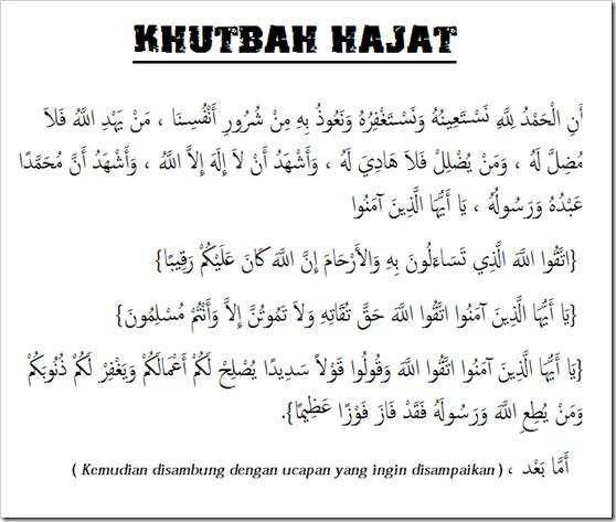 KHUTBAH HAJAT