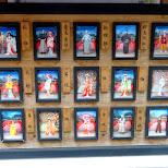 photo options at the Edo Wonderland photo store in Nikko, Totigi (Tochigi) , Japan