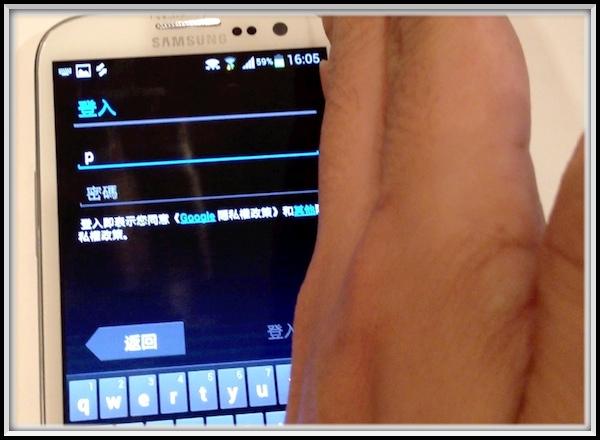 S3 capture hand