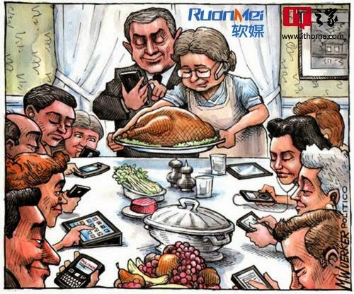 滑手機吃飯