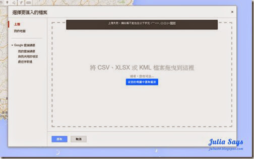 googlemapslite02
