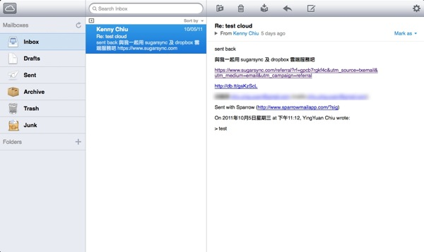Icloud mail 1