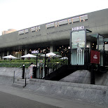 hibiki ueno japan in Ueno, Tokyo, Japan