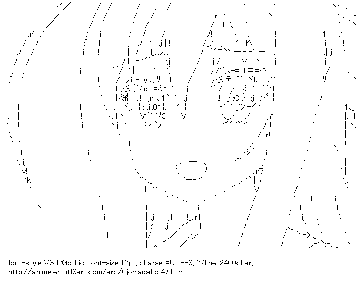 Rokujyoma no Shinryakusha!?,Theiamillis Gre Fortorthe