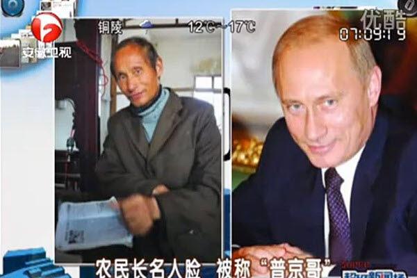 Китайцы готовятся к внедрению агента влияния