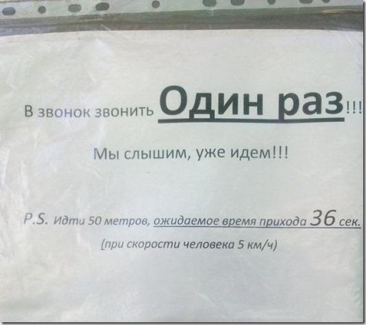 638c4bfaa3eca492c4f190d8b5e_prev