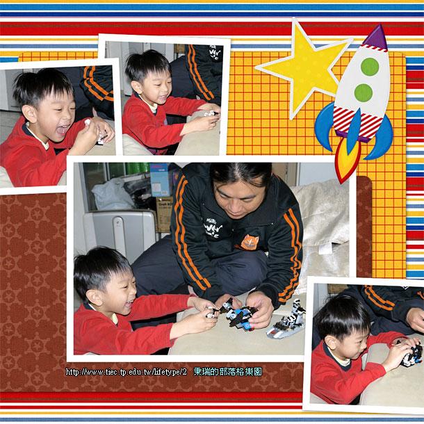 20101219_05.jpg